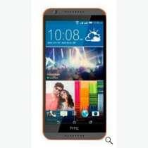 Смартфон HTC Desire 820, в Екатеринбурге