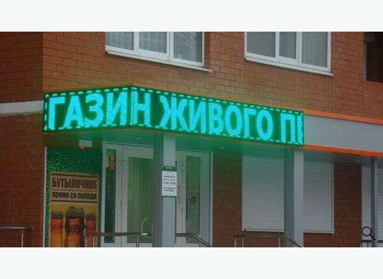 Бегущие строки,видеоэкраны,медиафасад. в Воронеже