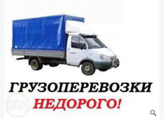 Грузоперевозки в Новосибирске