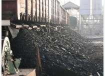 Стоимость уголь каменный., в Кемерове