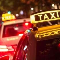 Ищу партнеров для совместного запуска приложения такси, в г.Минск
