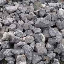 Скала от 0-400 до 0-700, Скальный грунт 0-300, в Екатеринбурге