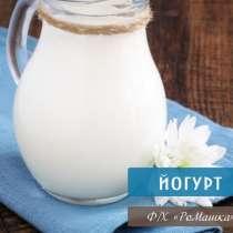 Йогурт живой, в Рязани