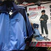 Спортивные костюмы эластик патент адидас, в Челябинске
