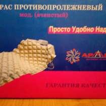 Матрас противопролежневый, в Москве