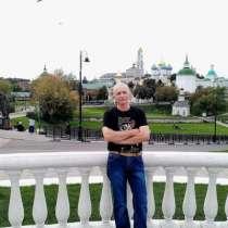 Сергей, 59 лет, хочет познакомиться – Жду и ищу родную душу !!!, в Сергиевом Посаде