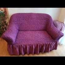 Отдам раздвижной диван, в Екатеринбурге