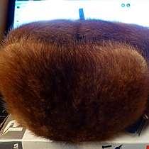 Продам ондатровую шапку-ушанку, в Красногорске