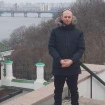 Илья, 32 года, хочет пообщаться, в г.Лод