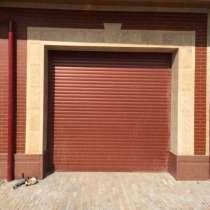 Роллетные ворота-рольставни в Ташкенте, в г.Ташкент