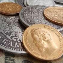 Куплю монеты Украины, СССР и царской России. Продать монеты, в г.Киев