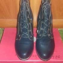 Ботиночки, в г.Кривой Рог