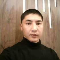 Ищу работу подработку услуги грузчики, в г.Бишкек