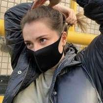 Защитные Многоразовые маски для лица!, в Москве