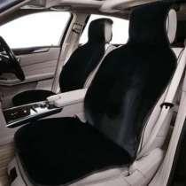 Меховые накидки на сиденья авто, в Тюмени