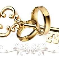 Организация свадеб, в г.Черкассы