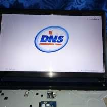Продам ноутбук на запчасти или под восстановление, в Прокопьевске