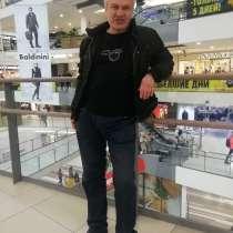 Иван, 47 лет, хочет познакомиться – Иван, 47 лет, хочет познакомиться, в Санкт-Петербурге