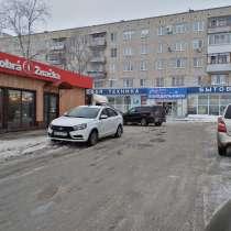 Сдам в аренду торговую площадь 500 кв. м, в Тольятти
