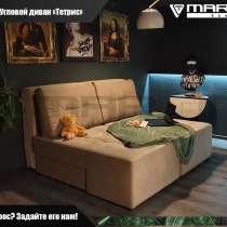 Диван - кровать «Тетрис» (любая расцветка), в Владивостоке