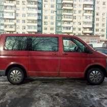 Volkswagen Transporter, в Санкт-Петербурге