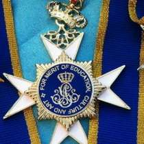 Коллекционерам кража Международного ордена Франции №2017084, в г.Харьков