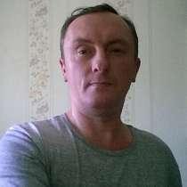 Павел, 48 лет, хочет познакомиться – Познакомлюсь с девушкой 35 лет, в Артеме