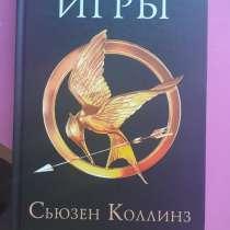 Книги, в г.Алматы