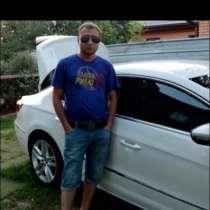 Сергей, 37 лет, хочет познакомиться – Сергей, в Подольске