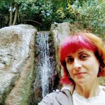 Алена Винницкая, 42 года, хочет познакомиться – Привет, в Евпатории