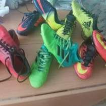 Обувь футбольная 800-1500, в Ижевске