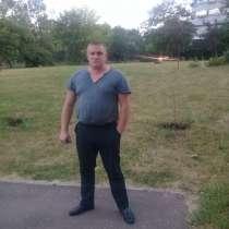 Андрей, 31 год, хочет пообщаться, в Москве