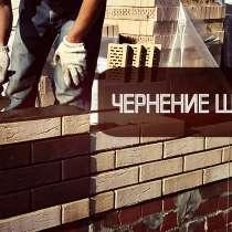 Оптовая продажа чёрного строительного пигмента, в Красноярске