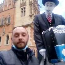 Вадим, 28 лет, хочет познакомиться, в г.Варшава
