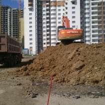 Грунт на подсыпкуКалужское шоссе, в Москве