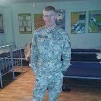 Михаил, 25 лет, хочет пообщаться, в г.Талдыкорган