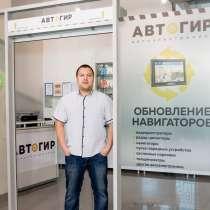 Франшиза Автогир (магазин автоэлектроники), в Челябинске