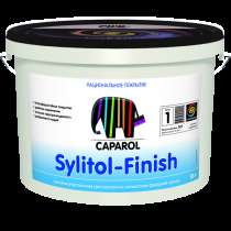 Краска Sylitol - Finish, в г.Брест