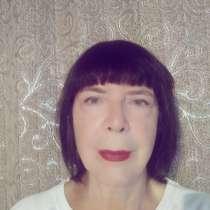 Ilana, 56 лет, хочет пообщаться, в г.Erez