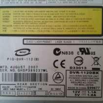 DVD-ROM Fujitsu, в Иванове