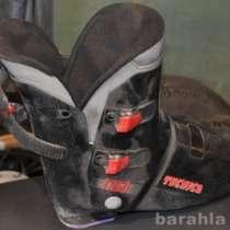 горнолыжные ботинки, в Самаре