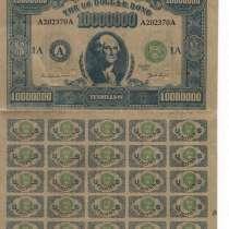 Продаю Американские БОНД 1935 года выпуска, в г.Ташкент