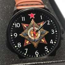 Часы командирские, в Москве