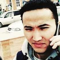 Нурсултан, 27 лет, хочет пообщаться, в г.Кызылорда