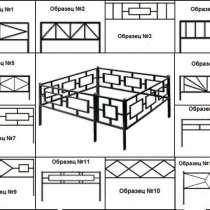 Ритуальные ограды, в г.Брест