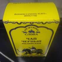 Чай индийский 100 грамм, в Иркутске