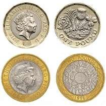 Куплю монеты Великобритании (фунты стерлингов), в Санкт-Петербурге