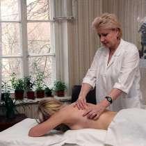 Сертифицированные курсы массажа в Актобе!, в г.Актобе