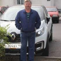 Юрий, 61 год, хочет пообщаться, в Курске