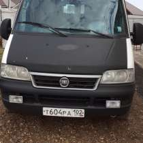 Продам микроавтобус, в Оренбурге